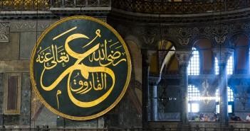 Arabská kaligrafia v istanbulskej Hagii Sophii